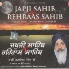 juapji sahib /rehraas sahib  by  bhai tirlochan singh /t series  2 cd set