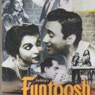 Funtoosh - Dev Anand  [Dvd]