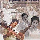 Aashirwad - Ashok Kumar   [Dvd] DEI Released