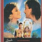 Thanedaar - sanjay Dutt    [Dvd] Samrat Released