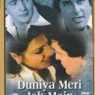 Duniya Meri Jeb Mein - Rishi Kapoor  [Dvd]
