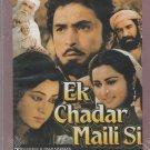 Ek chadar Maili si - Hema malini   [Dvd]
