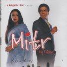 Mitr - A Film By Revathy   [Dvd]