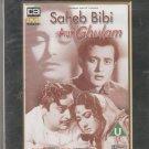 saheb Bibi Aur Ghulam   [Dvd] DEI  Released
