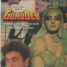 Gurudev - Rishi Kapoor  [Dvd ] DEI  1st edition Released