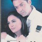 Bardaasht - Bobby Deol , Lara Dutta  [Dvd] rainbow  Released
