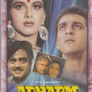 Adharm - Sanjay dutt  [Dvd] 1st Edition  Eros Released
