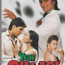 Yeh Dillagi Akshay Kumar, Kajol [Dvd] DEI Released