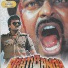 Pratibandh - Chiranjeevi,Juhi Chawla  [Dvd]1st Edition Released