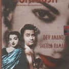 Funtoosh - Dev anand  [Dvd ]  1st Edition Released
