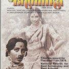 Bhumika - smita patil  [Dvd ]  1st Edition  Released