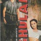 Ghulam - Aamir Khan, Rani Mukherjee [Dvd] DEI Released