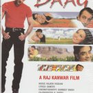 daag - Sanjay dutt  [Dvd] Asian   Released - Made In Canada