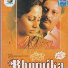 Bhumika - smita Patil   [Dvd ]  Shemaroo 1st Edition released