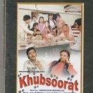 Khubsoorat - Rekha , rakesh Roshan   [Dvd] bollywood ent    Released