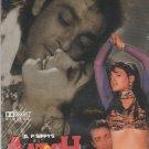 Aatish - sanjay dutt  [Dvd] 1st Edition  DEI Released
