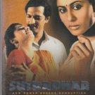 Sutradhar - nana Patekar , Smita Patil  [Dvd] WEG Released