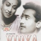Vidya - Dev Anand  [Dvd] 1st Edition  Released