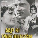 Aap Ki parchhaiyan - Dharmendra [Dvd] 1st Edition WEG Released