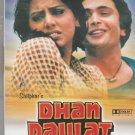 Dhan daulat - rishi Kapoor    [Dvd] 1st Edition Released