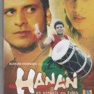 hanan - manoj bajpai   [Dvd] 1st Edition Released