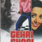 Gehri Chaal - Amitabh bachchan    [Dvd] 1st Edition Released