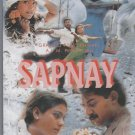 Sapnay - Arwind swami   [Dvd] Original Released - 1st edition