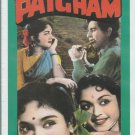 Paigam - dilip Kumar , vyjayantimala, [Dvd] 1st Edition Released