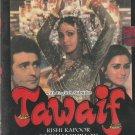 Tawaif - Rishi kapoor    [Dvd] 1st Edition Eros  Released