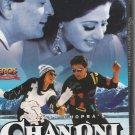 Chandni - Sri Devi , Rishi Kapoor [Dvd] DEI Released
