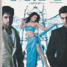 Dil diya hai - Imran Hashmi    [Dvd] 1st Edition Released