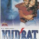 Kudrat - akshay Khanna , Urmila  [Dvd]   DEI Released - 1 st edition