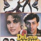 Dil tera Aashiq - salman Khan  [Dvd] 1st Edition Released
