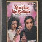 Kissise na Kehna - farooq sheikh , dipti nawal  [Dvd] + Free Cd