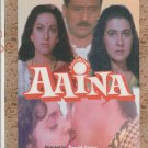 Aaina - Jackie Shroff , Juhi Chawla  [ Dvd ]1st Edition Released