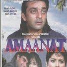 Amaanat - Sanjay Dutt , Akshay Kumar  [ Dvd ] 1st Edition Released