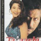 talaashi - Jackie shroff , Juhi Chawla   [Dvd] 1st Edition Released