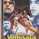 Vidhaata - dilip Kumar, sanjay dutt [Dvd ] 1st Edition  Released