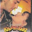 Khoon Ka Karz - sanjay Dutt  [Dvd]  WEG released - 1 st edition