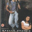 Ghulam - aamir Khan , rani Mukherjee    [2Dvd Set ] 1st Edition EROS  Released