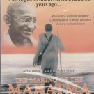 The making Of The Mahatma - a Film By Shyam Benegal  [Dvd] 1st edition Released