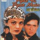 Pyar Hi Pyar Mein -Sheeba , johny Lever   [Dvd] 1st Edition Released