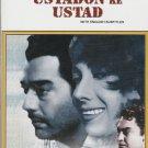 Ustadon ka ustad - Ashok Kumar, Pradeep Kumar [Dvd] 1st Edition Released