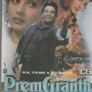 Prem Granth - Madhuri Dixit , Rishi kapoor   [Dvd] 1st Edition DEI Released