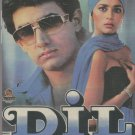 Dil - aamir Khan , Madhuri Dixit  [Dvd] 1st edition WEG   Released