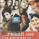 Praan jaye par shaan Na jaye - raveena tandon  [Dvd] 1st Edition Released