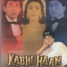 Kabhi Haan Kabhi Naa - Shah Rukh Khan   [Dvd] bollywood Ent  Released