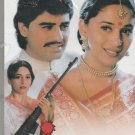 Mrityudand - madhuri Dixit , Ayub Khan  [Dvd] 1st Edition DEI Released