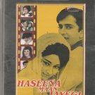 Haseena Maan jayegi - Shashi kapoor     [Dvd]  1st Edition DEI Released