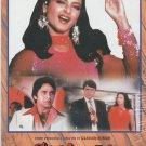 Saathi - Sameer Ali Khan   [Dvd] Original Madhu Released - 1st edition